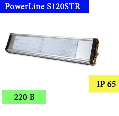 PowerLine S120STR