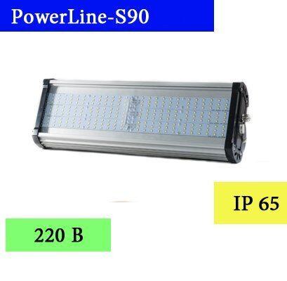 PowerLine- S90