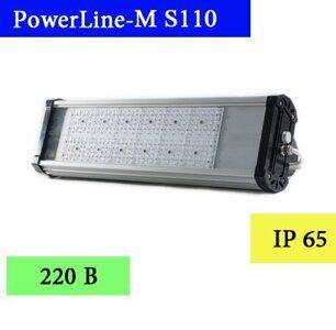 PowerLine-M S110