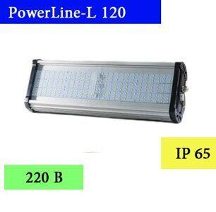 PowerLine-L120